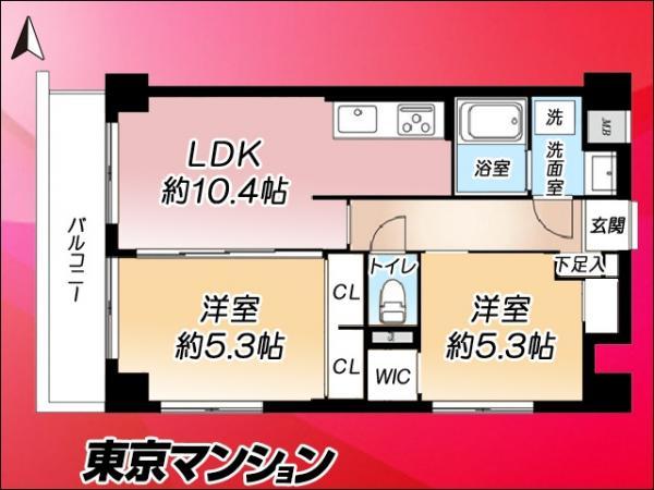 中古マンション 江東区亀戸3丁目43-17 JR中央・総武線亀戸駅駅 2680万円
