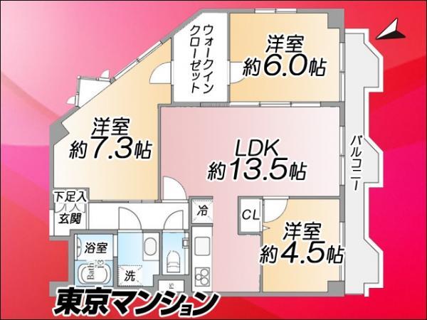 中古マンション 中央区築地7丁目18-28 日比谷線築地駅駅 5580万円