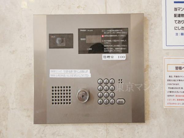 中古マンション 豊島区南大塚3丁目37-5 JR山手線大塚駅駅 5280万円