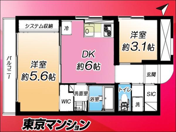 中古マンション 杉並区下井草2丁目3−5 西武新宿線下井草駅 1999万円