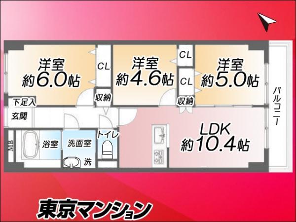 中古マンション 足立区中川1丁目20-3 千代田常磐線亀有駅 2490万円