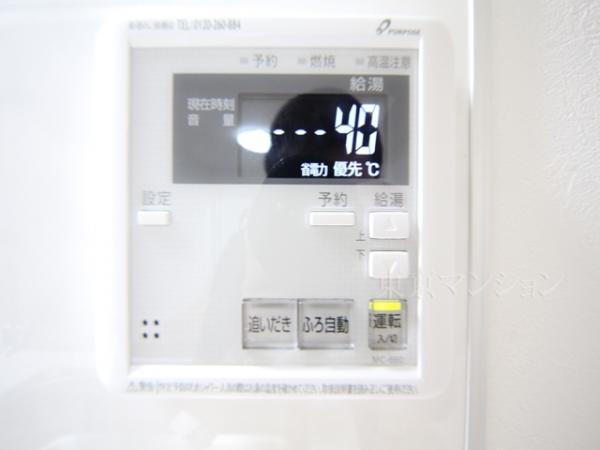 中古マンション 北区赤羽南2丁目 JR埼京線赤羽駅駅 2480万円