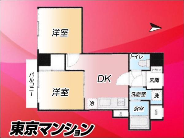 中古マンション 荒川区東日暮里6丁目10-4 JR山手線日暮里駅駅 2180万円