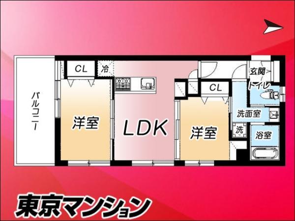 中古マンション 中野区新井1丁目15-11 JR中央線中野駅駅 2888万円