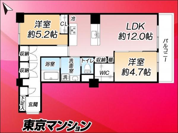中古マンション 中野区中野5丁目24−19 JR中央線中野駅駅 3780万円