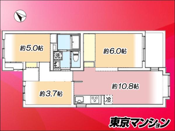 中古マンション 品川区大井6丁目17−17 JR京浜東北線大森駅 3799万円