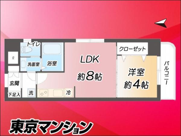 中古マンション 墨田区太平1丁目11-13 JR総武本線錦糸町駅駅 2290万円
