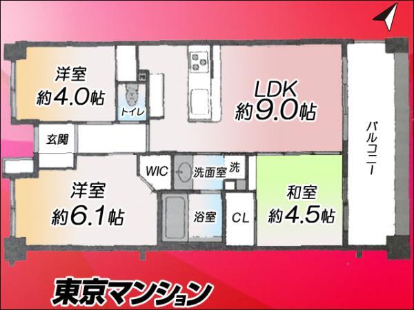 中古マンション 大田区大森南5丁目1−12 東京モノレール昭和島駅 3250万円