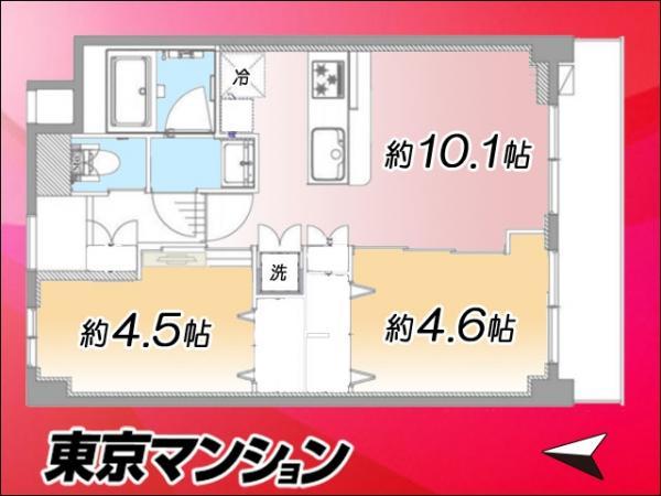 中古マンション 中野区江古田4丁目20−3 西武新宿線沼袋駅 2799万円