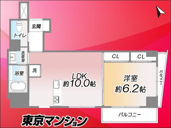 中古マンション 台東区浅草2丁目27-11 銀座線浅草駅  1980万円