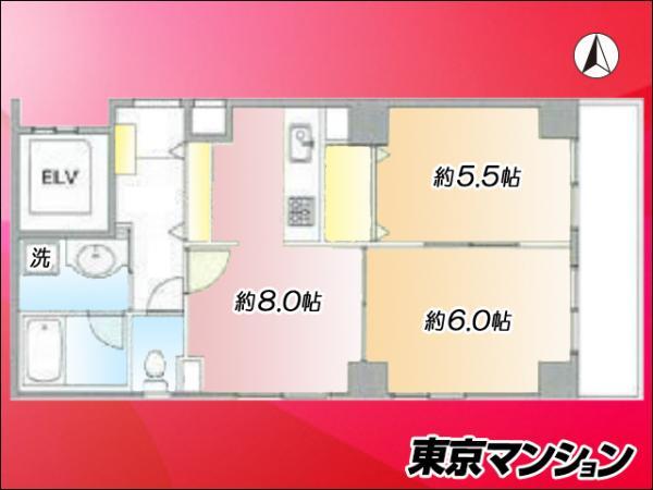 中古マンション 荒川区東尾久1丁目31−9 JR山手線西日暮里駅 3280万円