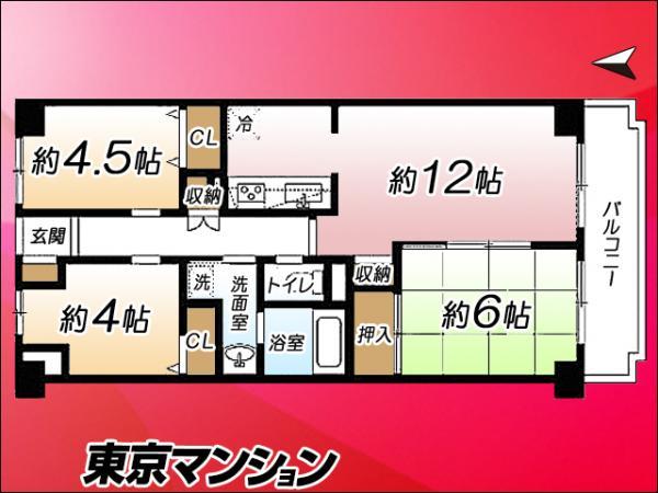 中古マンション 北区浮間2丁目12-13 JR埼京線浮間舟渡駅駅 3180万円