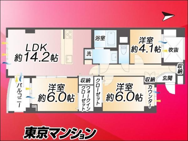 中古マンション 江東区亀戸4丁目44−5 JR中央・総武線亀戸駅 3780万円