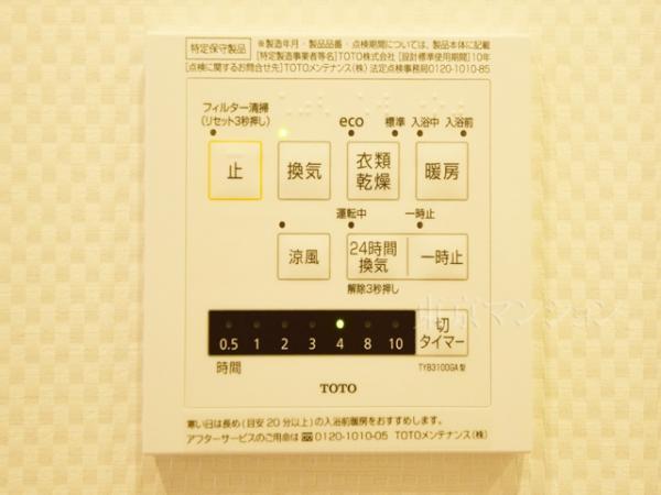 中古マンション 練馬区関町北2丁目29-17 西武新宿線武蔵関駅 2299万円