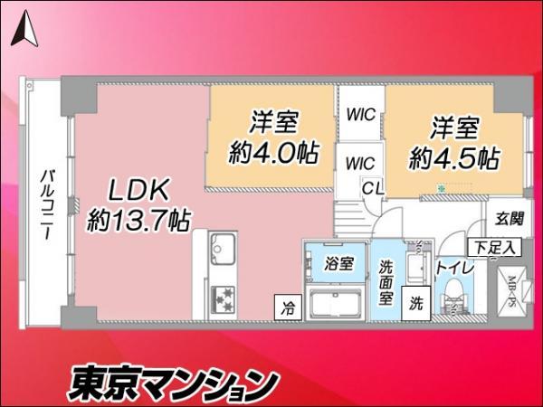 中古マンション 台東区東上野5丁目17−8 JR常磐線(上野〜取手)上野駅駅 4399万円