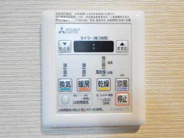 中古マンション 狛江市岩戸北3丁目10-5 小田急線狛江駅駅 2080万円