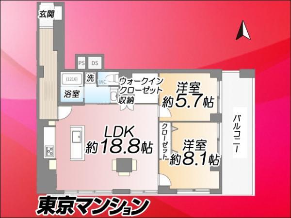 中古マンション 北区東田端2丁目8−15 JR山手線田端駅 4290万円