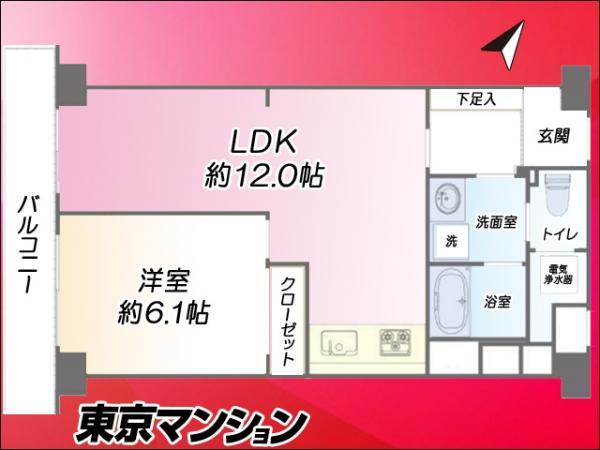 中古マンション 港区芝浦3丁目10−6 JR山手線田町駅駅 4120万円