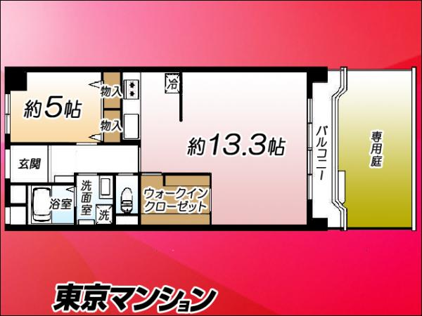 中古マンション 荒川区西尾久7丁目50-13 JR高崎線尾久駅駅 2580万円