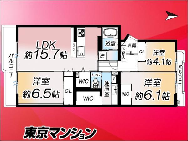 中古マンション 江東区南砂1丁目3−2 東西線東陽町駅駅 3399万円