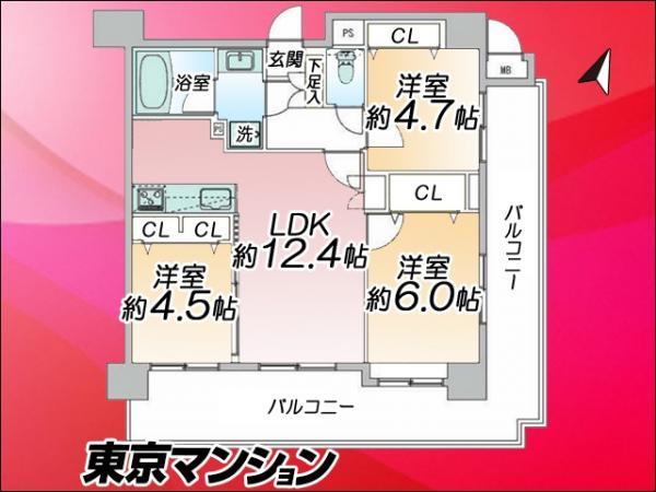 中古マンション 北区赤羽北1丁目17-4 JR埼京線北赤羽駅駅 3680万円