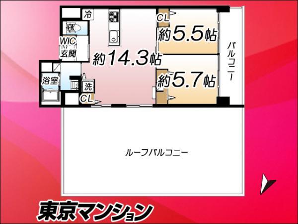 中古マンション 北区東十条1丁目18−2 JR京浜東北線東十条駅 3399万円