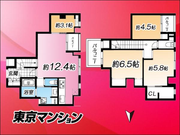 中古マンション 江東区東陽3丁目3-8 東西線木場駅駅 5480万円