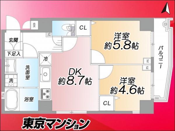 中古マンション 台東区竜泉3丁目18-9 日比谷線三ノ輪駅 2599万円