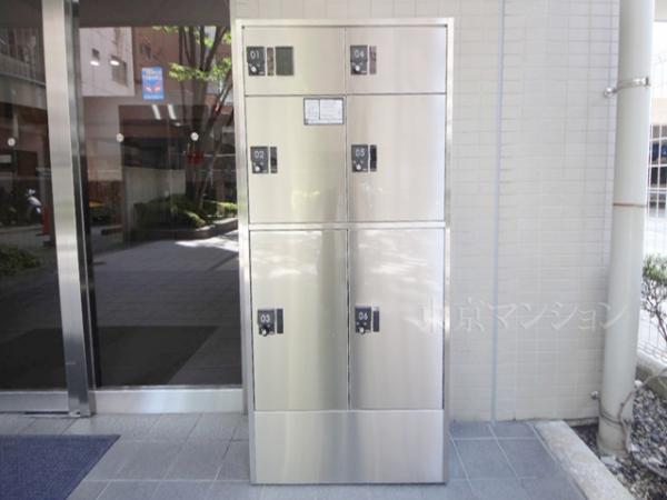 中古マンション 板橋区上板橋2丁目45-2 東武東上線上板橋駅 2280万円