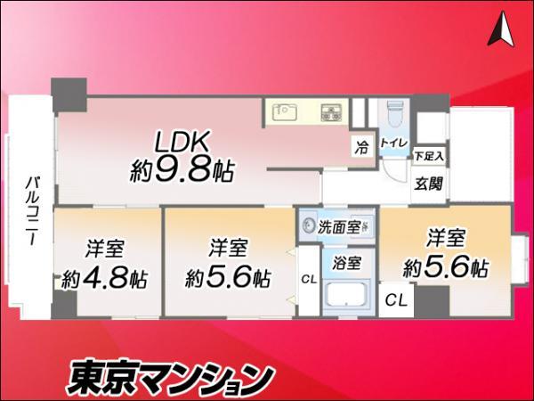 中古マンション 板橋区熊野町2-10 東武東上線下板橋駅 3180万円