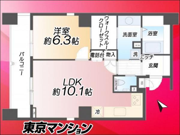 中古マンション 台東区下谷2丁目19-6 日比谷線入谷駅 4180万円