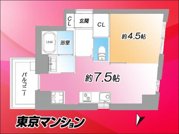 中古マンション 港区西麻布2丁目7-3 千代田線乃木坂駅 2999万円