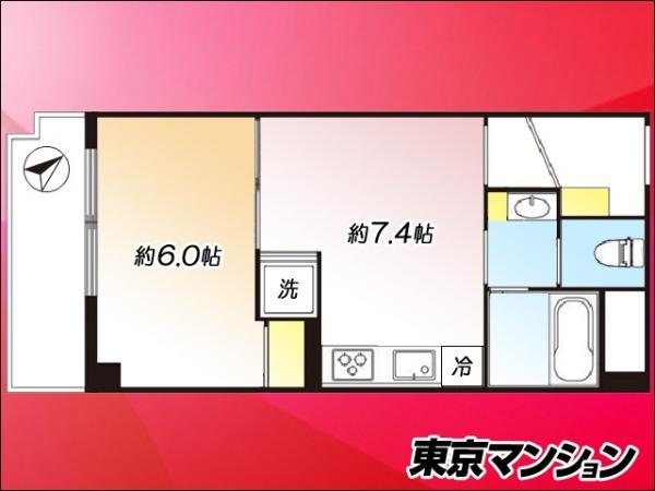 中古マンション 渋谷区松濤2丁目7-12 京王井の頭線神泉駅 2690万円
