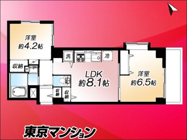 中古マンション 台東区下谷2丁目13-5 日比谷線入谷駅 2299万円