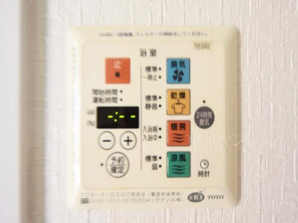 中古マンション 渋谷区笹塚2丁目4-1 京王線笹塚駅 2480万円