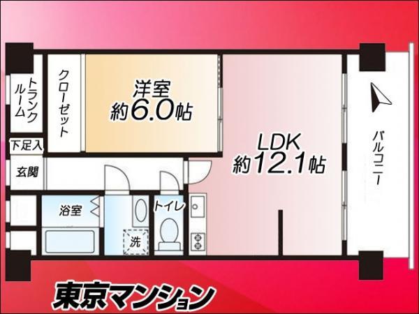 中古マンション 大田区蒲田1丁目6-11 JR京浜東北線蒲田駅 2780万円