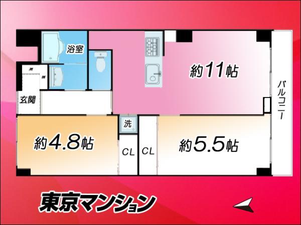 中古マンション 台東区今戸2丁目26-6 銀座線浅草駅 2790万円