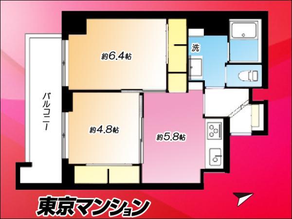 中古マンション 台東区根岸2丁目18-17 JR山手線鶯谷駅 2798万円