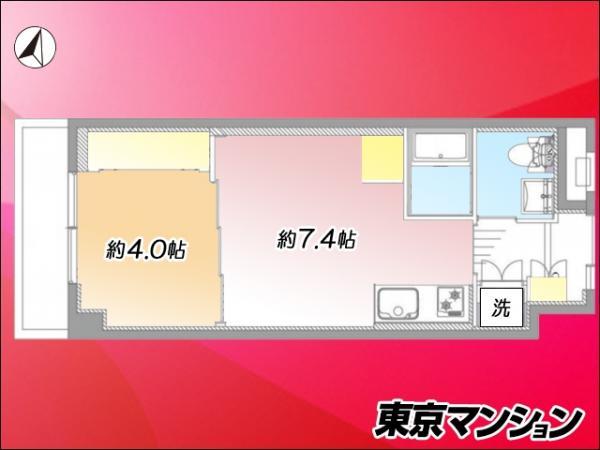 中古マンション 品川区西五反田4丁目27-8 東急目黒線不動前駅 2499万円