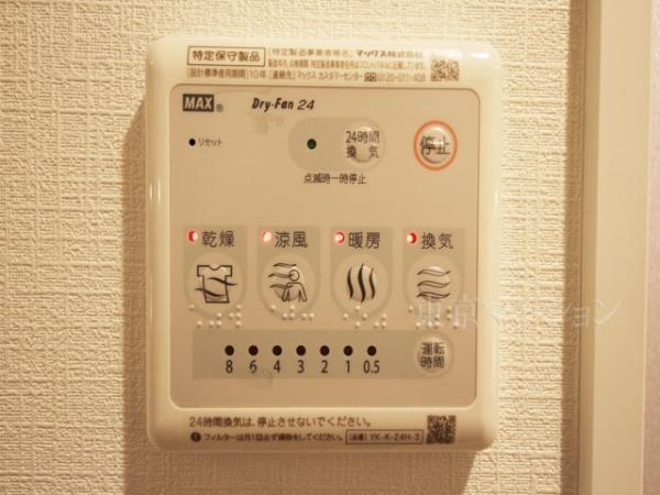 中古マンション 文京区西片2丁目16-12 南北線東大前駅 2699万円