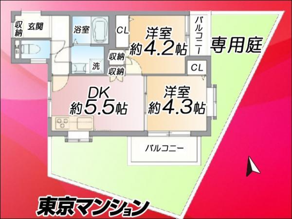 中古マンション 世田谷区経堂3丁目25-19 小田急線経堂駅駅 2490万円