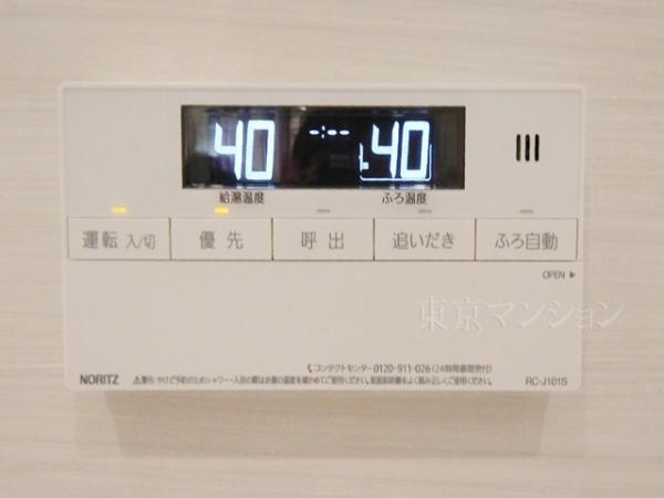 中古マンション 中野区丸山1丁目11-4 西武新宿線野方駅駅 2380万円