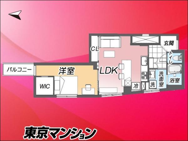 中古マンション 中野区丸山1丁目11-4 西武新宿線野方駅 2080万円