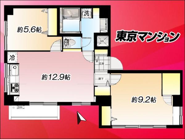 中古マンション 中野区丸山1丁目27-4 西武新宿線野方駅 3099万円