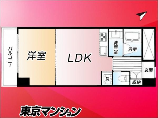 中古マンション 中央区築地4丁目3-12 日比谷線東銀座駅駅 2350万円