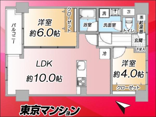 中古マンション 墨田区業平5丁目7-1 半蔵門線押上駅 2999万円