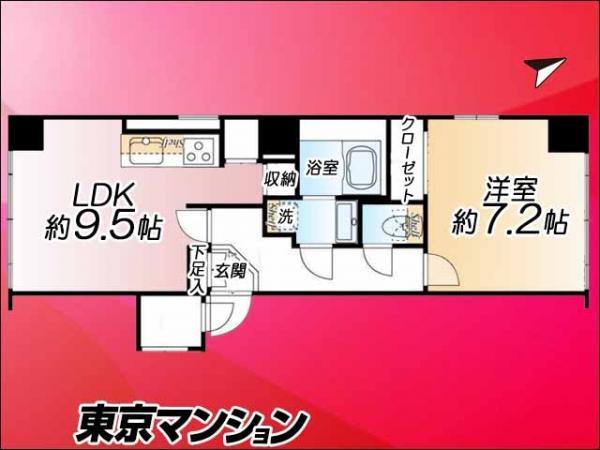 中古マンション 杉並区上荻4丁目19-23 JR中央線西荻窪駅 1890万円