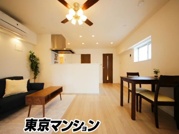 中古マンション 大田区山王3丁目9-6 JR京浜東北線大森駅 2899万円