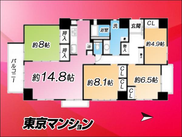 中古マンション 足立区千住曙町41-3 京成本線京成関屋駅 4980万円