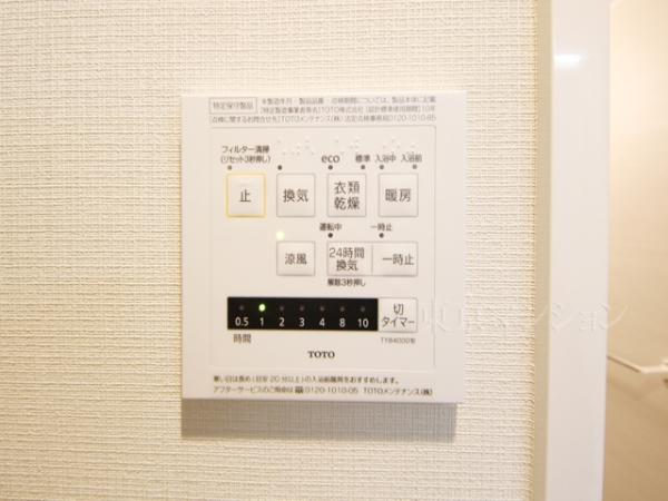 中古マンション 北区滝野川7丁目2-4 JR埼京線板橋駅 2299万円